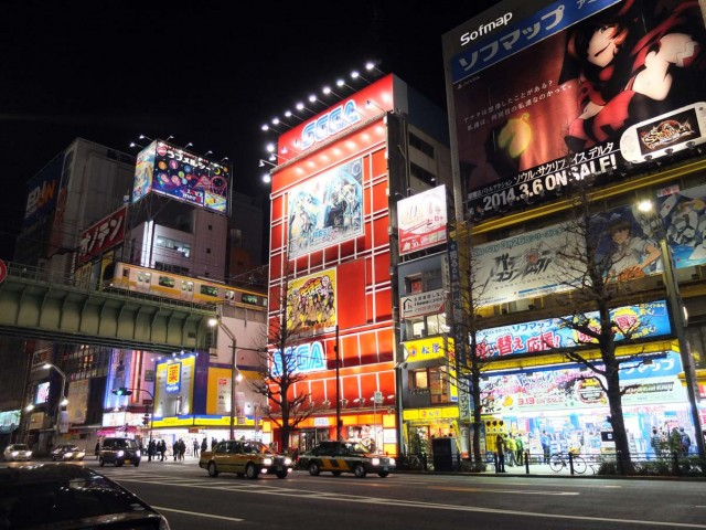 Bright lights of Akibahara