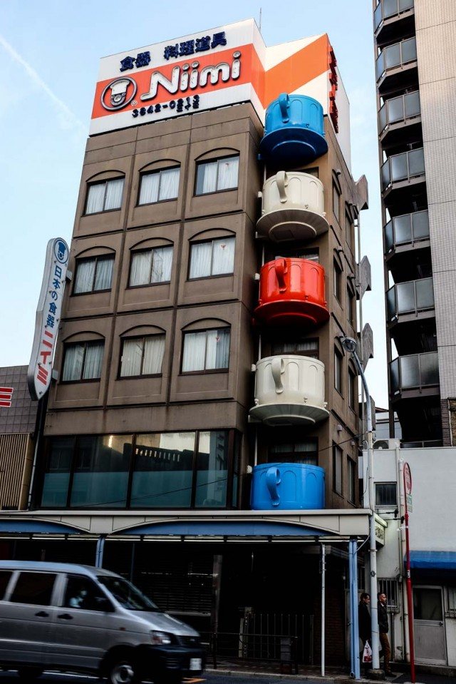 Cup balconies in Asakusa