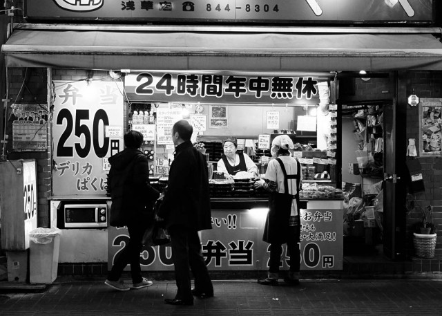 All night food stall in Asakusa